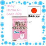 Japan Baby Soap Hourse Oil 80g wholesale