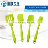 100% FDA,LFBG Grade Silicone Kitchenware Four Pcs Set