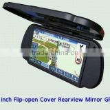 7inch auto dimming rear view mirror with gps navigation