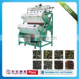 China Hefei Hongshi Black / Green Tea Color Sorting Machine