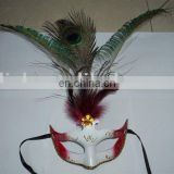 party carnival masquerade feather dance mask MPM-068