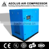 <b>Oil</b> <b>Less</b> Industrial screw <b>air</b> <b>compressor</b> , <b>air</b> <b>compressor</b>,<b>compressor</b>