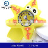 cute starfish slap watch glass face quartz movt silicone strap for child top selling products in alibaba