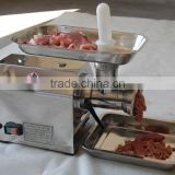 BR002 old style 22# stainless steel meat grinder with CE and ETL test