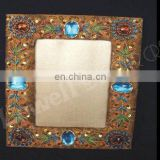 Beaded Embroidery Photo Frames Pictures Frames