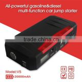 lithium polymer battery inverter power pack in emergency tool