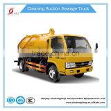 NJJ5070GXW5 Dongfeng 4*2 Sewage Suction Truck with big capacity Sewer Suction Vacuum Truck