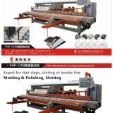 tile arc edge polishing machine