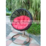 Flower <b>Rattan</b> <b>Hanging</b> <b>Chair</b>