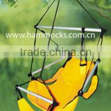 Air Suspended Garden Hanging Hammock Swings