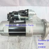Cummins M11 / QSM11 engine starter 3103916, 3102920, 3103305