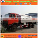 20000l Dongfeng Sulfaric Acid(98%) delivery truck, Oleum (104.5% ) transportation tank truck