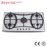 Jiaye Group perfect design new launched five burner gas hob JY-S5005