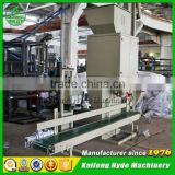 DCS Cassia seed automatic weighing packaging machine