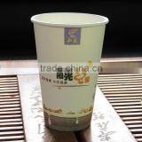 custom printed disposable paper coffee cups