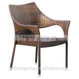 Outdoor Patio Wicker Arm Chair