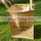 Jute Square laundry Bag