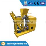 HR1-25 interlocking brick machine price, equipment for small business at home, second hand machine