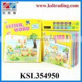 baby plastic funny toys beautiful wholesale music books