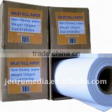 120g/150g/180g/200g/230g/250g large format Glossy Photo Paper (In rolls)