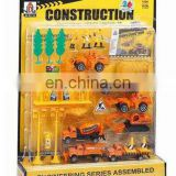 metal construction toys