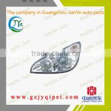 Top quality dong yue auto parts zhongtong combination headlights head lamp lights