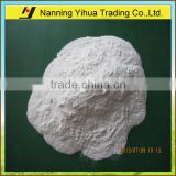 Magnesium Carbonate Heavy 40%