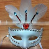 party carnival masquerade feather mask MPM-032