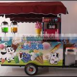 ice cream food trailer/yogurt kiosk/food kiosk/hot dog cart