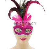 Pink & Tall Peacock Feather Masquerade Mask Party Accessory For Disguise Fancy Dress FM2011