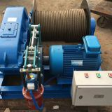 electric winch 10 ton with motorized trolley