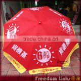 Promotional outdoor Umbrella customizd                                                                                                         Supplier's Choice