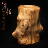 NATURAL JADE CYPRESS WITH SHAPE PEN, ALL AGING SCAR, TIGER SKIN PATTERN