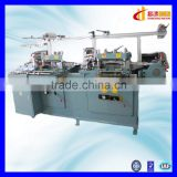 CH-210 High Speed Two Station Adhesive Label Die Cutting Machine