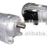 Aowei <b>speed</b> <b>reducer</b>- Geared <b>Motor</b>