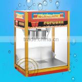 Hot Sale Popcorn Machine prices, popcorn vending machine(901)