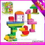 <b>building</b> block <b>bricks</b> construct <b>toy</b>