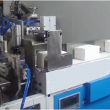Automatic facial tissue seal PE packing machine (DC-FT-SPM4)