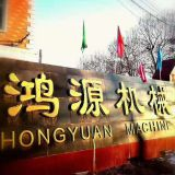 Raoyang Hongyuan Machinery Co.,Ltd