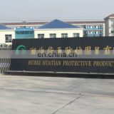 Wuhan Huatian Innovation Trade And Industry Co., Ltd.