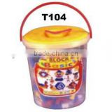 300pcs PS building block with bucket set