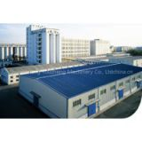 Shijiazhuang Youzheng Machinery Co., Ltd
