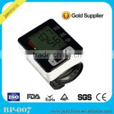 CE and Rohs Automatic Digital finger blood pressure cuffs monitor, wrist bp checker apparatus from best manufacturer