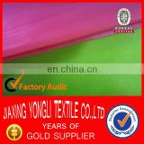 150T,160T,170T,180T,190T,210T laundry bags fabric