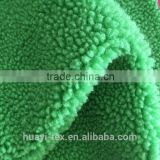 Dynamic green 100% polyester sherpa fabric