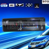 New 12V big power Car Stereo FM Radio MP3 Audio Player in In-Dash 1 DIN