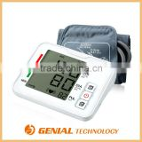 Health care digital arm style watch blood pressure monitor                                                                         Quality Choice
