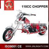JL-MC03 Chopper Quad Bike For Sale