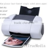 230Gsm glossy Cast-Coated single sided photo paper