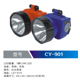 Lead-acid Battery Double Switch Charged LED Headlight CY-901A